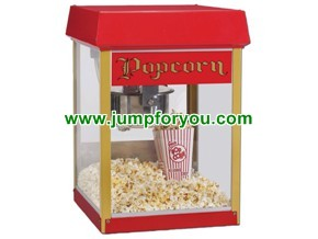 Popcorn Machine Rental $55 (8hrs)